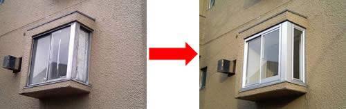 開閉可能な開き窓やガラスルーバー窓に換えるという工事