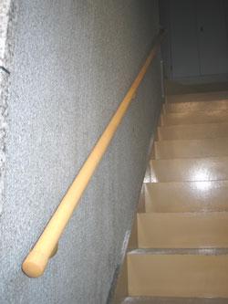 階段手摺施工後