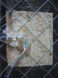 N様邸防犯ガラス対策前