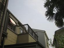 MG様邸バルコニー囲いサンルーム工事施工前1